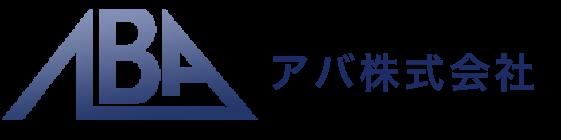 株式会社アバ