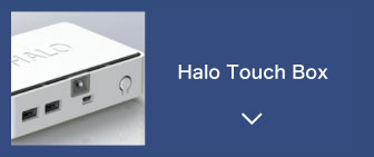 Halo Touch Box